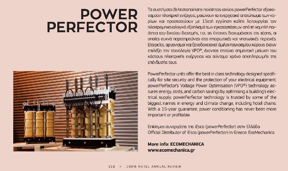 powerPerfector