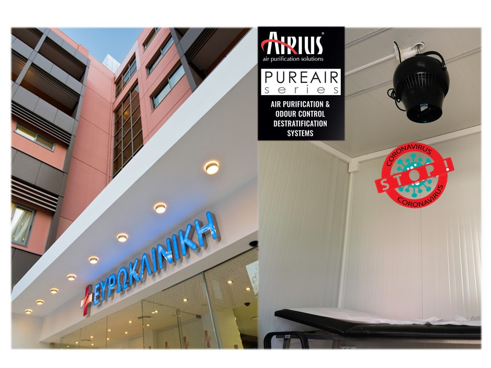Airius PureAir στην Ευρωκλινική Αθηνών:  Εγκατάσταση συστήματος καθαρισμού αέρα για την αντιμετώπιση του Covid-19
